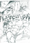 bleach fundoshi gay male rouen sajin_komamura sega shining_force shining_wind underwear   Rating: Explicit  Score: 2  User: drafan5  Date: May 22, 2013
