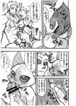 ambiguous_gender anthro capcom cat censored comic erection feline fellatio felyne female fingering greyscale group group_sex hi_res human humanoid_penis japanese_text licking male male/ambiguous male/female mammal monochrome monster_hunter muscular nakagami_takashi oral oral_penetration penetration penis penis_lick sex text tongue tongue_out translation_request video_gamesRating: ExplicitScore: 9User: TheShadowDragonDate: March 19, 2015