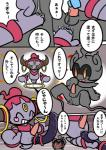 ^_^ 00freeze00 anal anal_fingering anal_penetration anus balls blush comic digital_media_(artwork) dildo double_dildo duo erection eyes_closed fingering genie hi_res hoopa hoopa_(confined) horn humanoid japanese_text legendary_pokémon male male/male mammal marshadow neoteny nintendo not_furry nude open_mouth penetration penis pokémon pokémon_(species) portal sex_toy simple_background smile speech_bubble standing tapering_penis text tongue translated video_games yellow_eyesRating: ExplicitScore: 3User: LunamannDate: May 12, 2019