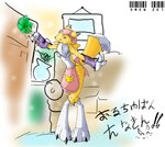 0r0ch1 2001 anthro canine chest_tuft cute digimon feather_duster female fox fur japanese_text maid maid_uniform mammal renamon solo text translated tuft video_games yellow_fur   Rating: Questionable  Score: 2  User: LadyFuzztail  Date: February 20, 2007