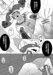 all_fours balls canine clitoris clothing comic doggystyle female from_behind human lucario maid_uniform male mammal nintendo nongqiling penetration penis pokémon pussy sex skirt spike vaginal vaginal_penetration video_games   Rating: Explicit  Score: 7  User: Winged-Lucario  Date: May 20, 2015