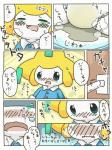 2014 ambiguous_gender biped blue_eyes blush caught clothed clothing comic crying cute dialogue diaper digital_media_(artwork) doorknob embarrassed feral hi_res humanoid japanese_text jirachi legendary_pokémon looking_at_viewer mammal nintendo open_mouth peeing pokémon pokémon_(species) shaking shirt simple_background smile solo sweat tears text tongue translated trembling urine video_games wadorigi watersports wet_diaper wetting youngRating: ExplicitScore: 1User: Nicklo6649Date: March 17, 2018