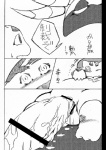 anal blush bulbasaur comic drooling feral imminent_sex japanese_text male male/male nintendo penis pokémon saliva scolipede shaking shivering size_difference suzumaru text translation_request video_games   Rating: Explicit  Score: 2  User: Zest  Date: January 08, 2015