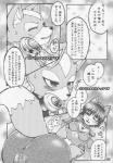 anthro butt canine comic dialogue dildo female fox fox_mccloud japanese_text krystal male mammal nintendo sex_toy star_fox strapon text translated video_games 緋華双子   Rating: Explicit  Score: 3  User: TheShadowDragon  Date: February 13, 2015
