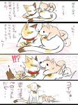 ! ? ambiguous_gender bell canine cat clawlion collar comic dog feline feral japanese_text licking mammal text tongue tongue_out  Rating: Safe Score: 1 User: ۩۞DragonKun۞۩ Date: August 25, 2015