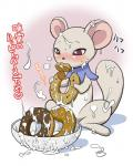 ambiguous_gender blush cum cum_covered cum_on_face doughnut excessive_cum feral ferret food mammal messy mustelid pretty_cure solo tarte text translated   Rating: Explicit  Score: 2  User: BasedMoog  Date: January 15, 2015