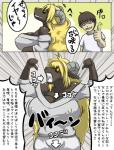angry blonde_hair breasts brown_hair caprine clothing comic female hair human japanese_text kemono long_hair mammal muscles muscular_female nipples sheep text translation_request unknown_artist   Rating: Questionable  Score: 0  User: KemonoLover96  Date: March 26, 2015