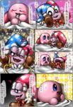 ? alien ambiguous_gender bed blue_eyes blush boots box_xod comic gloves happy hat japanese_text kirby kirby_(series) laugh marx nintendo open_mouth smile text tongue translated video_games wings   Rating: Safe  Score: 0  User: nightwolf000  Date: August 02, 2014