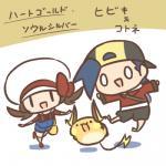 2018 group human japanese_text mammal nintendo open_mouth pokémon pokémon_(species) raichu rairai-no26-chu simple_background tagme text translation_request video_gamesRating: SafeScore: 1User: theultraDate: July 19, 2018