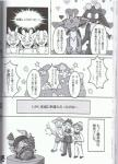 comic demon doujinshi female horn japanese_text male monochrome ripper_torsent text translation_request  Rating: Questionable Score: 0 User: Riper Date: October 08, 2015