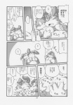 absurd_res boar chibineco comic grope group hi_res japanese_text lagomorph male male/male mammal manga monochrome overweight porcine rabbit text translation_request  Rating: Questionable Score: 1 User: Wowchub1 Date: June 28, 2013