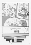 absurd_res anthro bear canine chibineco comic cum cum_on_face dog group hi_res japanese_text male male/male mammal manga monochrome overweight polar_bear tanuki text translation_request  Rating: Explicit Score: 0 User: Wowchub1 Date: June 28, 2013