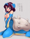 blue_eyes blush breasts female haruhisky henrietta japanese_text lapras looking_at_viewer nintendo nipples plain_background pokémon solo taur text transformation video_games zero_no_tsukaima   Rating: Questionable  Score: 11  User: bestwarrior  Date: January 21, 2013