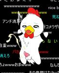 avian balls beak bird black_background chibi chicken cum japanese_text male nude penis pyu_pyu semi-anthro simple_background solo text translated unknown_artist wattle  Rating: Explicit Score: 2 User: Flammie Date: May 01, 2016