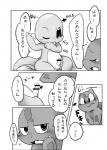 blush bulbasaur charmander comic cum cum_on_face doneru duo japanese_text male male/male messy nintendo penis pokémon text translated video_games   Rating: Explicit  Score: 2  User: Zest  Date: January 10, 2015