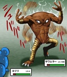 2008 abs azurill duo hitmonlee humanoid humor japanese_text male muscular nintendo pokémon pokémon_(species) sweat text vein video_games y_tan