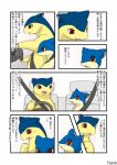 awkward bipedal blue_fur car comic cream_fur dialogue digitigrade duo flucra fur girly japanese japanese_text looking_down looking_up male mammal mustelid nintendo nude open_mouth orange_eyes pokémon quilava red_eyes sitting size_difference sweat sweatdrop text translated typhlosion video_games   Rating: Safe  Score: 3  User: FireXSpirit  Date: February 25, 2015
