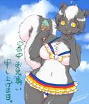 beach bra clothing female hair japanese_text kemono kimichika mammal midriff navel outside panties seaside short_hair skunk solo striped_tail summer text translated underwear yellow_eyes  Rating: Safe Score: 6 User: GONE_FOREVER Date: July 27, 2015