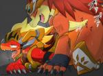 all_fours anal anal_penetration anthro armor barely_visible_genitalia blush chibi claws cum digital_media_(artwork) doggystyle dragon drum_(buddyfight) drum_bunker_dragon duo erection eyes_closed from_behind_position future_card_buddyfight japanese_text kneeling lying male male/male on_front open_mouth orgasm_face panting penetration penis ragujuka sex sharp_teeth side_view sound_effects straining sun_dragon_bal sweat tears teeth text thick_thighs  Rating: Explicit Score: 15 User: Circeus Date: April 01, 2016
