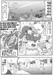 alolan_marowak ambiguous_gender barboach blush bubble chinchou comic corsola female feral fish gouguru_(artist) humor japanese_text luvdisc magikarp male mammal mantine marine monochrome mustelid nintendo open_mouth oshawott pinniped pokémon pokémon_(species) popplio regional_variant shellder snivy squirtle sweat text translated underwater video_games water wooper