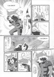 duo groot guardians_of_the_galaxy japanese_text male rocket_raccoon text translation_request  Rating: Questionable Score: 1 User: israfell Date: August 10, 2015