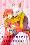 2013 <3 anthro blue_eyes blush canine clothed clothing duo female fully_clothed fur gloves grey_fur hair happy hoshizora_miyuki human kasasagimareki male mammal one_eye_closed open_mouth pink_hair pretty_cure scarf wolf wolfrunRating: SafeScore: 4User: vex714Date: December 25, 2017