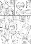 black_and_white clothed clothing comic electabuzz female hair holding_object human humanoid_hands japanese_text male mammal monochrome nintendo nojo pointing pokémon pokémon_(species) text video_games