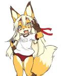 canine female flat_chested fox hair kemono kishibe loli long_hair mammal open_mouth sporting white_hair yellow_eyes young   Rating: Safe  Score: 3  User: KemonoLover96  Date: May 06, 2015