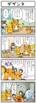 angry dedenne emolga flying_squirrel fur gerbil japanese_text magnemite mammal minun mouse nintendo orange_fur pachirisu pichu pikachu pokemoa pokémon raichu rodent squirrel text translation_request video_games yellow_fur