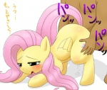 2013 bestiality cutie_mark duo equine feathered_wings feathers female feral fluttershy_(mlp) friendship_is_magic fur green_eyes hair human human_on_feral interspecies japanese_text male male/female mammal mr my_little_pony open_mouth pegasus penetration pink_hair sex simple_background tears text translated white_background wings yellow_feathers yellow_fur  Rating: Explicit Score: 2 User: Falord Date: August 06, 2013
