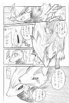 anthro comic female mightyena nintendo pokémon pussy risuou text translation_request video_games zoroark   Rating: Explicit  Score: 2  User: 2Joey4U  Date: May 05, 2015