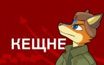 16:10 anthro badge bluekewne darkdoomer male ms_paint plain_background red_background russian solo soviet wallpaper widescreen   Rating: Safe  Score: 8  User: darkdoomer  Date: June 27, 2011