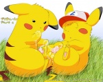after_sex anus ash_ketchum ashchu balls cum cum_on_penis cum_string duo erection feral feral_on_feral fur grass hat lando looking_at_viewer male male/male mammal nintendo pawpads paws penis pikachu pokémon rodent video_games yellow_fur  Rating: Explicit Score: 10 User: slyroon Date: April 27, 2012