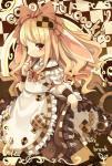 "blonde_hair brown_eyes cookie female food fur hair kemono kishibe lagomorph mammal rabbit ribbons solo yellow_fur  Rating: Safe Score: 5 User: KemonoLover96 Date: June 29, 2015"""