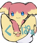 audino blue_eyes blush female japanese_text nintendo pokémon pussy solo text translation_request unknown_artist video_games  Rating: Explicit Score: 4 User: Nuji Date: February 12, 2016