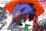 alternate_color ambiguous_gender blush covering duo embarrassed heibanhikaru japanese_text lucario meme microphone nintendo outside pokémon red_eyes scarf shiny_pokémon smile snow snowing special_feeling text translated umbrella video_games zoroark   Rating: Safe  Score: 3  User: Genjar  Date: March 23, 2014