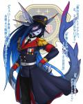 animal_humanoid black_hair blue_eyes blue_hair blue_tongue clothed clothing ear_fins fin glowing glowing_eyes gradient_hair hair hat humanoid humanoid_face hutago jacket japanese_text long_hair male markings multicolored_hair necktie open_mouth pants peaked_cap red_markings reilia_(hutago) shark_humanoid slit_pupils solo tail_fin teeth text tongue translated