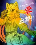 2016 anthro belt black_nose canine clothing fox fox_mccloud gloves jacket japanese_text male mammal nintendo scarf solo star_fox text video_games 緋華双子  Rating: Safe Score: 2 User: Cαnε751 Date: April 23, 2016