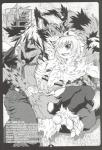 anthro comic date_natsuku duo feline greyscale japanese_text lagomorph male male/male mammal monochrome rabbit text tiger translation_request   Rating: Explicit  Score: 1  User: TravelingBird  Date: March 18, 2015