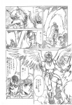 alef amon avian comic greyscale human japanese_text kemono max monochrome shining_force text translation_request unknown_artist video_games   Rating: Safe  Score: 0  User: Skunktail  Date: October 21, 2010