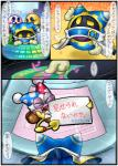 """ambiguous_gender blue_eyes blush boots box_xod clothing comic cute footwear gloves happy hat japanese_text kirby kirby_(series) magolor marx nintendo not_furry open_mouth smile text tongue translation_request video_games wings  Rating: Safe Score: 5 User: nightwolf000 Date: June 07, 2015"""""""