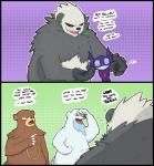 ambiguous_gender anthro bear beartic claws english_text group hi_res mammal nintendo pangoro pokémon pokémon_(species) sableye sharp_teeth shoutingisfun simple_background size_difference teeth text ursaring video_games