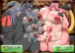 2017 anthro big_breasts black_fur blush breasts canine dawn_(ymbk) female fur hair long_nipples mammal mightyena miltank multi_breast multi_nipple nintendo nipples pokémon video_games ymbkRating: ExplicitScore: 0User: voldosbtDate: April 23, 2017