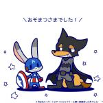 2016 anthro canine disney duo female fox japanese_text judy_hopps lagomorph male mammal nick_wilde rabbit text zootopia マタサブロー  Rating: Safe Score: 0 User: Vallizo Date: April 30, 2016