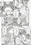 anal anal_penetration anthro censored comic date_natsuku dragon duo greyscale japanese_text male male/male monochrome penetration penis tears text translation_request   Rating: Explicit  Score: -1  User: TravelingBird  Date: March 18, 2015