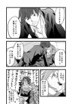 clothing comic crying feline holidays human jacket kemono male mammal muscular muscular_male nomad pinned srw225we tears text tiger tokyo_afterschool_summoners valentine's_dayRating: SafeScore: 0User: Nicklo6649Date: February 20, 2018