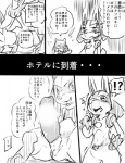 anthro balls canine comic japanese_text kesu_pu lucario mammal nintendo penis pokémon riolu sweat text translation_request video_games