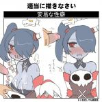 ... <3 adramskodorogurusomuae blue_skin blush bone breasts cleavage clothed clothing cum cum_on_breasts disembodied_penis dragon duo_focus faceless_male female frown group hair hair_over_eye human humanoid_penis japanese_text leviathan_(skullgirls) male mammal masturbation open_mouth penis red_eyes skull skullgirls squigly stitches sweat text translation_request undead yellow_eyes zombie  Rating: Explicit Score: 2 User: ROTHY Date: January 13, 2016