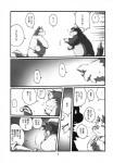 canine chibineco comic dog fundoshi gay greyscale male monochrome moobs overweight topless translation_request underwear   Rating: Questionable  Score: 0  User: Wowchub1  Date: June 23, 2013