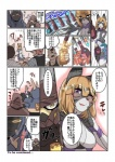 avian bird blonde_hair breasts buried_frog canine cat comic doujinshi feline female hair japanese_text kemono male mammal mask purple_eyes short_hair text translation_reuqest wolf   Rating: Questionable  Score: 0  User: KemonoLover96  Date: May 24, 2015